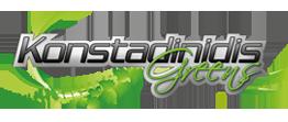 konstantinidis-logo-greens